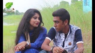 Ekti  Mondobashar Golpo || একটি মন্দবাসার গল্প || Bangla Natok || Directed by Khalid Hasan Raz