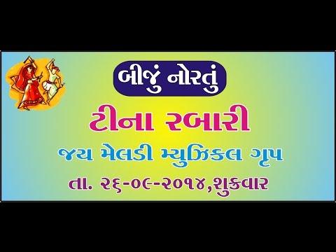 Navratri Mahotsav Sardhav 26/9/2014(2)