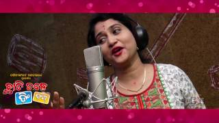 Chhati Tale Ding Dong I Title Song I Studio Version