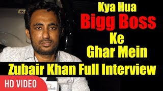 Zubair Khan Latest Interview | Salman Khan Aur Colors Ko Nahi Chhodunga | Bigg Boss 11 Controversy