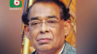 Suranjit Sen Gupta a glittering personality in the political history of Bangladesh
