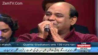 do pyase dil ak hoey hen aesy by agha majid beutifull voice  by khabadar express news