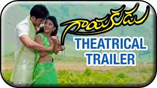 Gayakudu Movie Theatrical Trailer | Ali Reza | Shriya Sharma