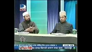MLM business shomporke Islam ki bole
