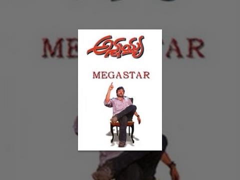 Xxx Mp4 Annayya Telugu Full Movie Chiranjeevi Soundarya Ravi Teja 3gp Sex
