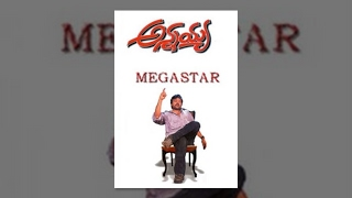 Annayya || Telugu Full Movie || Chiranjeevi, Soundarya, Ravi teja