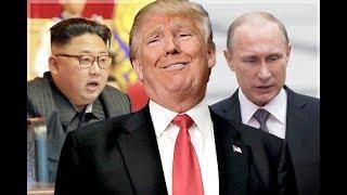 معقول ! بوتين و ترامب و كيم جونغ اون مع بعض !!؟؟