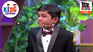 Aishwariya Embraces Khajur As Her Son | Kids Comedy | The Kapil Sharma Show