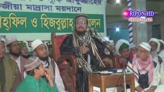 Pirjada Shafiqul Islam  আড়াইসিধা দরবারের ইছালে সাওয়াব মাহফিল