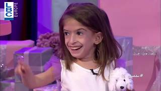 عمرها 8 سنوات وجسدها لطفلة صغيرة ... لكنكم لن تقاوموا ضحكتها
