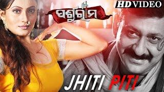 JHITIPITI | Masti Item Song I PARSURAM I Sarthak Music