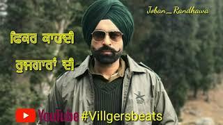 Daana Paani || Full Punjabi Movie 2018 || Jimmy Shergill || Simi Chahal || Latest Punjabi Films 2018
