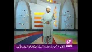 Urdu Naat by Hafiz qasim madni on Aruj tv.flv