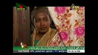 HD Bangla Natok Lalshari Laltip