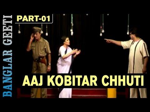 Xxx Mp4 Bangla Jatra Aaj Kobitar Chhuti Vol 1 Jatrapala Anol Kakoli Romeo Kiran 3gp Sex