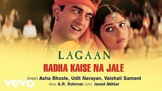 Official Audio Song  Lagaan  Asha Bhosle  Ar Rahman  Javed Akhtar