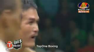 ពុទ្ធ ឆាយរិទ្ធី ប៉ះ កេងកាត - Phuth ChayRithy (Cam) Vs Kengkarth (Thai), Khmer Boxing 2019