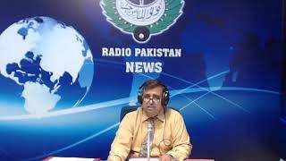 Radio Pakistan News Bulletin 11 AM  (21-07-2018)