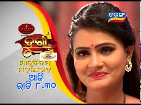 Xxx Mp4 Durga Maatru Divasa Mahasaptaha 19 May 2018 Promo Odia Serial TarangTV 3gp Sex