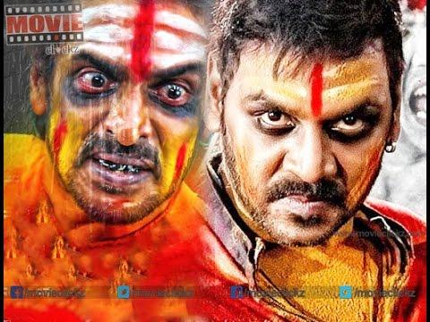 Xxx Mp4 Kanchana 2 A KALPANA Full HD Tamil UPENDRA LAKSHMI RAI Speed Klaps 3gp Sex
