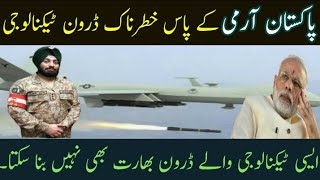 Pakistan Army World Most Effective Dangerous Drone Technology