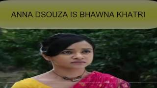 SERIAL BADI DOOR SE AAYE HAI  SERIAL REAL NAMES OF CHARACTERS IN THE SERIAL