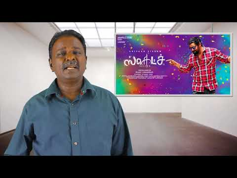Xxx Mp4 Sketch Review Vikram Tamil Talkies 3gp Sex