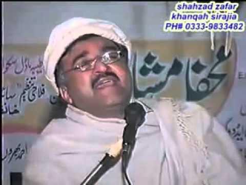 PUNJABI SARAIKI MUSHAIRA POET MAZHAR ALI MAZHAR PART 1 OF 2 YouTube