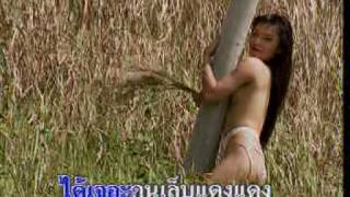 Sexy Thai Karaoke
