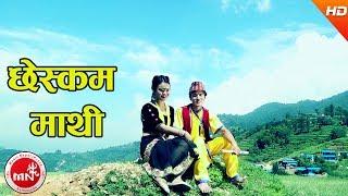 New Nepali Lok Geet 2074 | Cheskam Mathi - Man Bahadur Kulung Ft. Sarishma & Himal