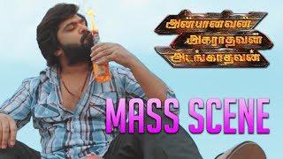 Anbanavan Asaradhavan Adangadhavan - Mass Scene | STR | Shriya Saran | Tamannaah