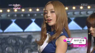 KARA - Damaged Lady @ KBS Music Bank [1080p] [60fps]