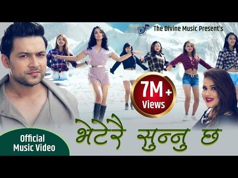 Xxx Mp4 New Nepali Song Bheterai Sunnu Chha Priyanka Karki Arjun Pokharel Durga Kharel 3gp Sex