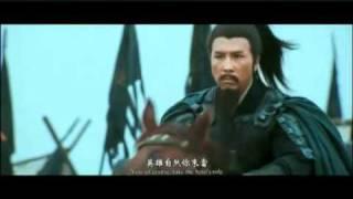 Donnie Yen: The Lost Bladesman Trailer 2011