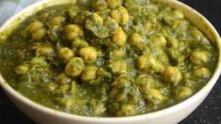Chole Palak - Chana Palak - Chickpeas In Spinach Gravy Recipe