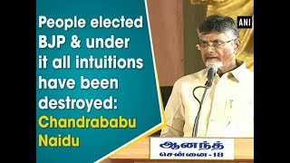 People elected BJP & under it all intuitions have been destroyed: Chandrababu Naidu