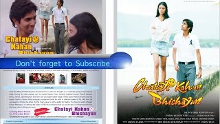 Fiji Film-Chatayi Kahan Bhichayun - Full Movie