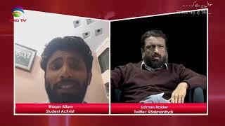 Student Activism in Pakistan @Sawaal Yeh Hai Keh with Salman Haider @TAG TV