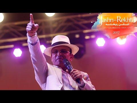 Xxx Mp4 Urdu In Indian Film Lyrics I Annu Kapoor I Rumy Jafry I Jashn E Rekhta 2017 3gp Sex