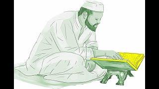 Ya-Sin- Duet- One of the World's Best Quran Recitation in 50+ Languages- Alafasy & Ghamadi