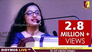 Speech by Sub-Collector Divya S Iyer  @ 82nd OCYM International Conference