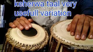 tabla best keherwa taal अधिकतम गीतों में बजने वाली ताल