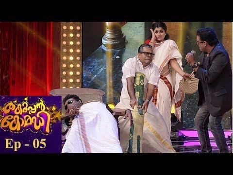 Xxx Mp4 Thakarppan Comedy Ep 05 Queen On The Floor Mazhavil Manorama 3gp Sex