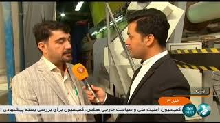 Iran Machine made Persian rug manufacturer, Yazd province فرش ماشيني استان يزد ايران