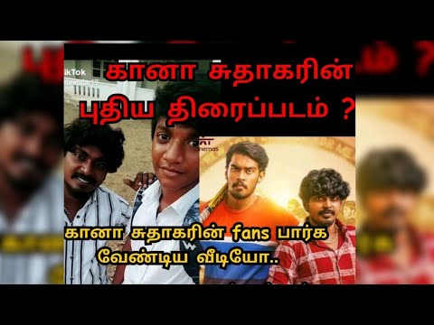 Xxx Mp4 Gana Sudhakar New Movie Gana Sudhakar New Video Song Surendar Vj 3gp Sex