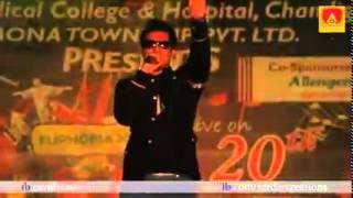 Falak Shabir Live Performance at EUPHORIA 2014.