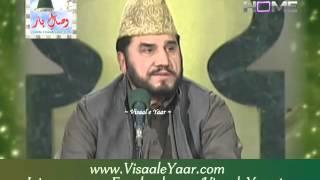 Beautiful Quran Recitation( Qari Syed Sadaqat Ali)In Ptv.By Visaal