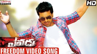 Freedom Full Video Song - Yevadu Video Songs - Ram Charan, Allu Arjun, Shruti Hassan, Kajal