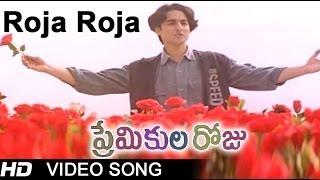 Roja Roja Full Video Song || Premikula Roju Movie || Kunal || Sonali Bendre || A.R.Rahman