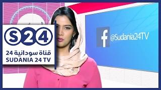 خدمة الدفع عبر الموبايل - أعرف أكثر مع الاء المبارك